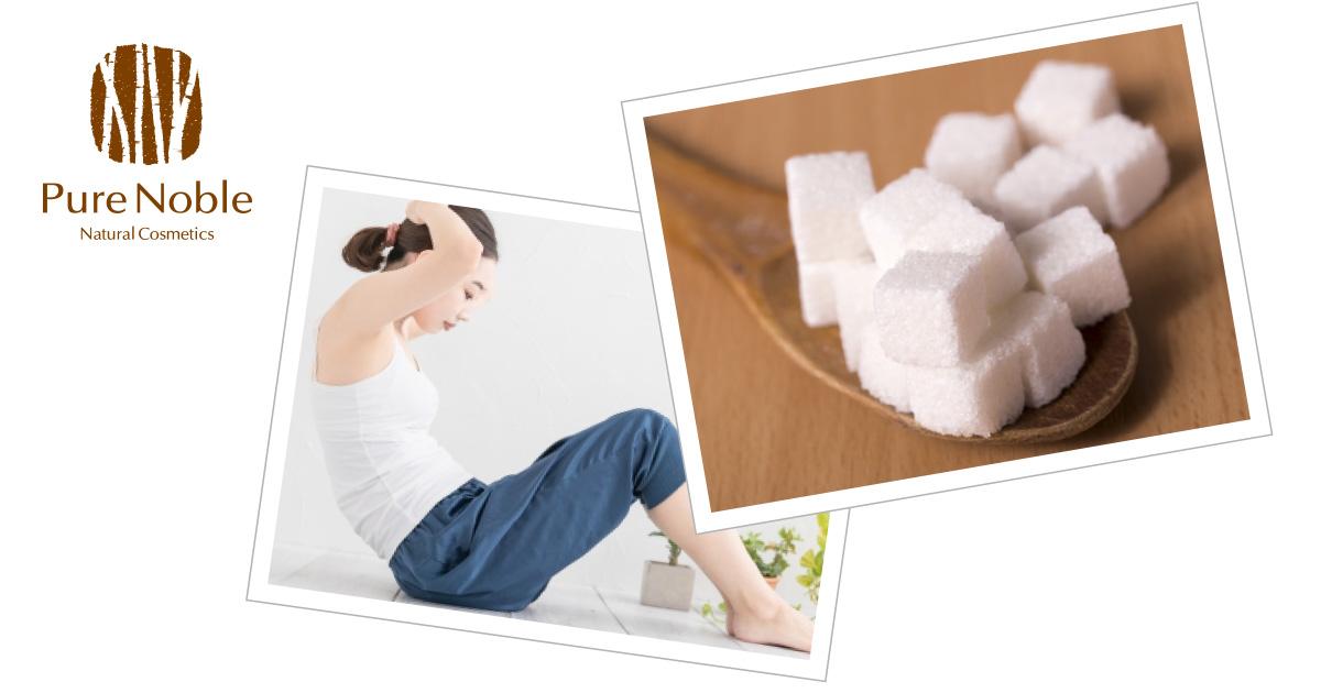 白砂糖が体に悪いって本当?それとも嘘?