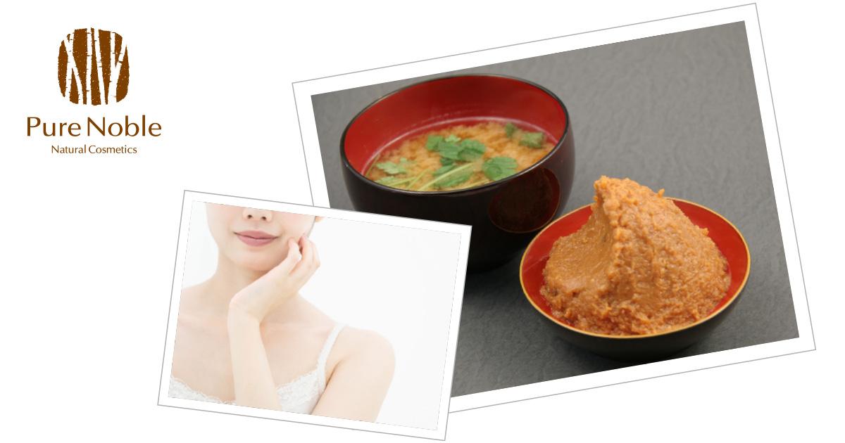 味噌汁が美容に良いって本当?味噌の4つの美肌効果